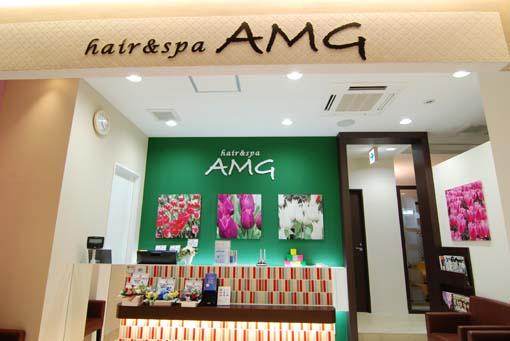 AMG外観