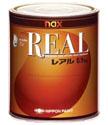 ハイソリッドタイプ自動車補修用塗料 REAL(レアル)のご紹介