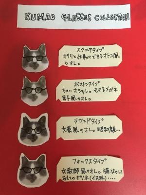 naoko6624さん