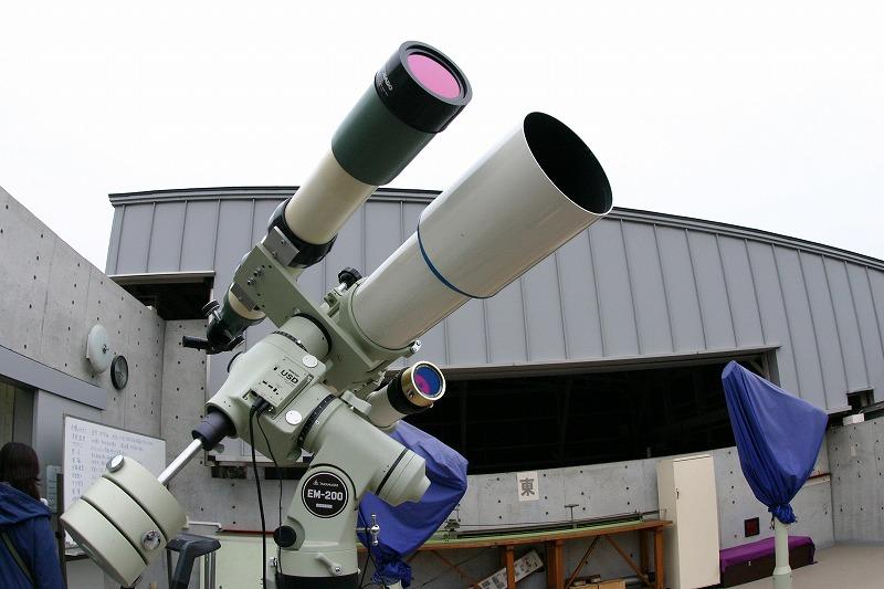 太陽観測用望遠鏡