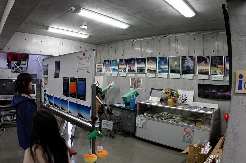 上尾天文台展示