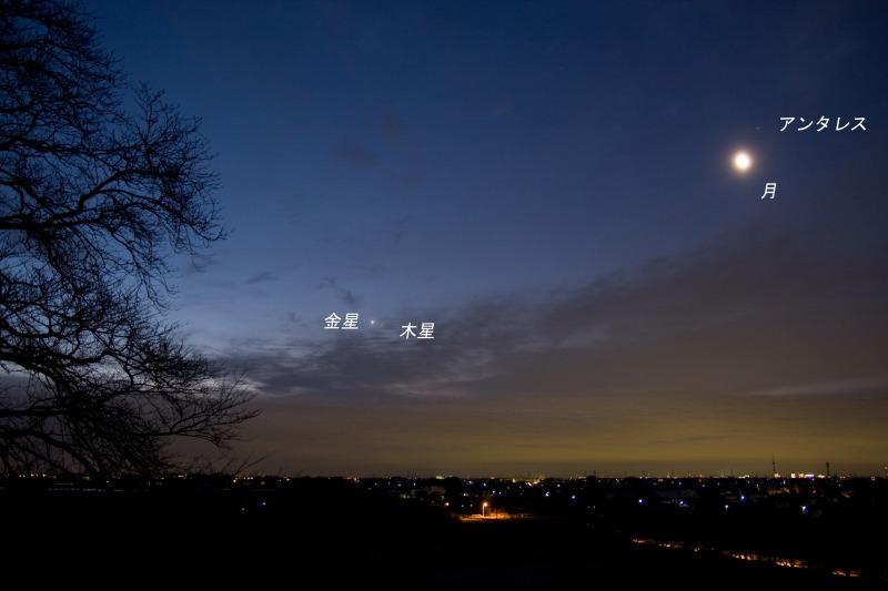 接近する金星・木星と月