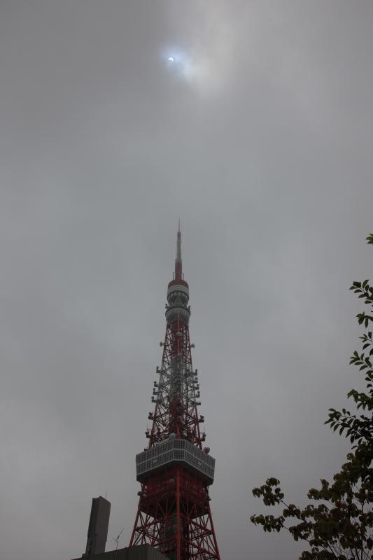 東京タワーと部分日食2