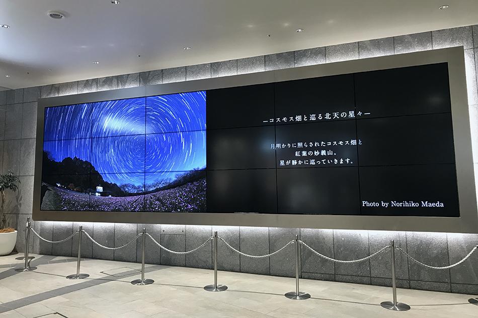 東京ガーデンテラス紀尾井町のデジタルサイネージ