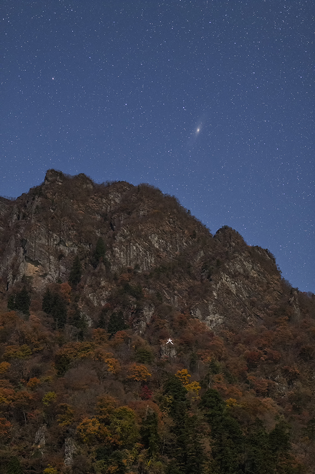 妙義山とアンドロメダ星雲