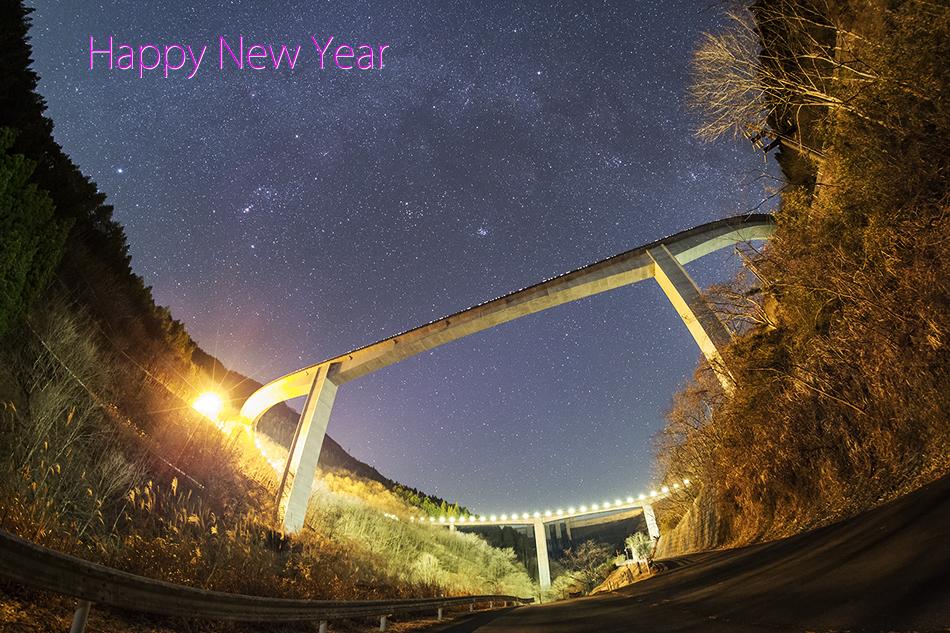 雷電廿六木橋と星空