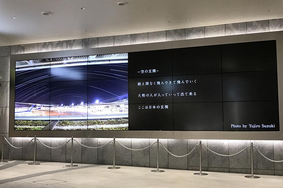 東京ガーデンテラス紀尾井町の大型18面大型パネル