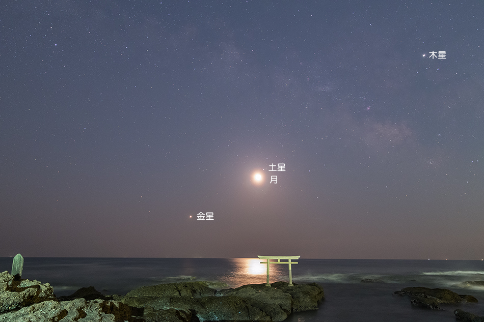 神磯の鳥居と木星・土星・月・金星