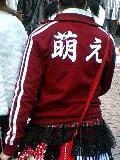 20070418_303032.JPG