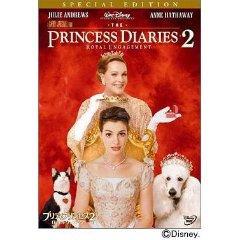 the princess dvd-2