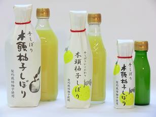 ゆずしぼり3種 (1)ss.JPG