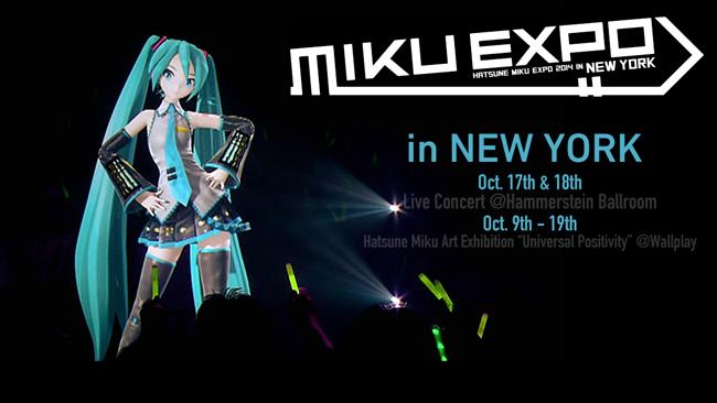 初音ミクEXPO2014