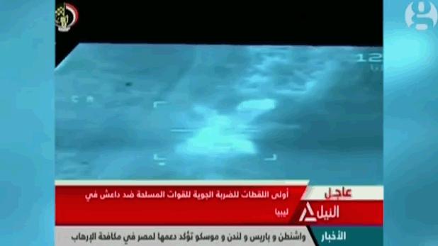 イスラム国エジプト
