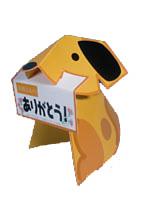 母の日限定ペーパークラフト立体電報(オレンジ)