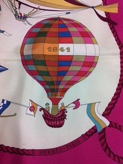 コピー (2) 〜 気球.jpg