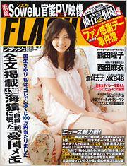 flash_20101122.jpg