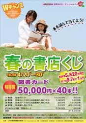 2011springposter.jpg