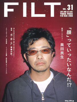 p_issue_31l.jpg