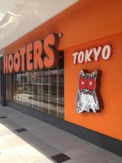 フーターズ東京.JPG