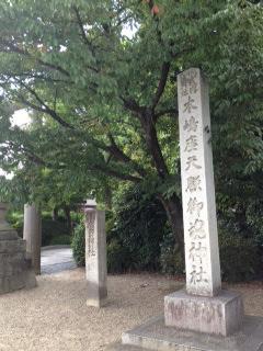 木嶋神社1.JPG