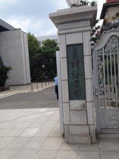 大阪樟蔭女子大学.JPG