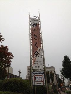 禅をきく会1.JPG