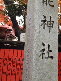 芸能神社2.JPG