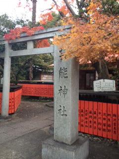 芸能神社3.JPG