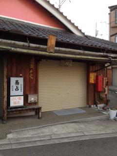 占い4.JPG