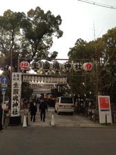 生田魂神社1.JPG