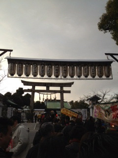 生田魂神社3.JPG