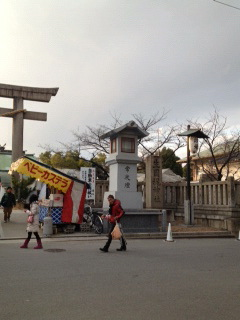 生田魂神社4.JPG