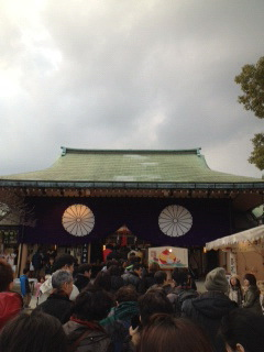 生田魂神社6.JPG