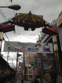 占い商店街1.JPG