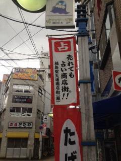 占い商店街2.JPG