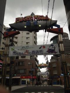 占い商店街4.JPG