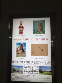 掛川駅の広告.JPG
