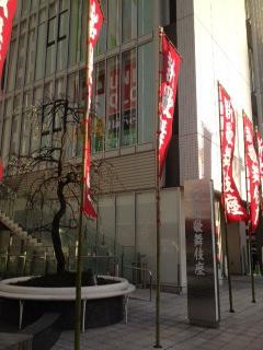新歌舞伎座.JPG