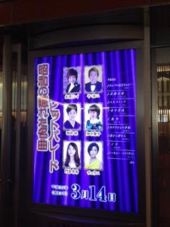 昭和歌謡.JPG