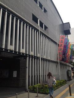 国立文楽劇場1.JPG