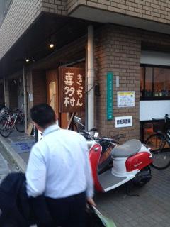 トミーズ雅の店.JPG