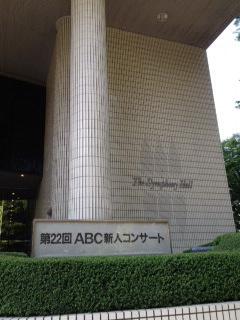 シンフォニーホール2.JPG