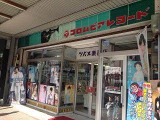 コロムビア.JPG