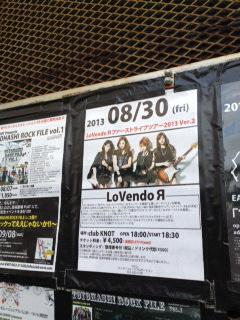 LoVendoЯ豊橋1.JPG