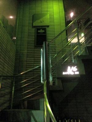 Bar K6 (ケーシックス)