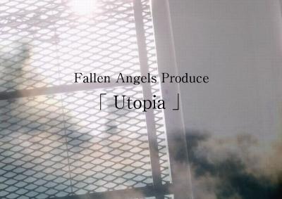 「Utopia」