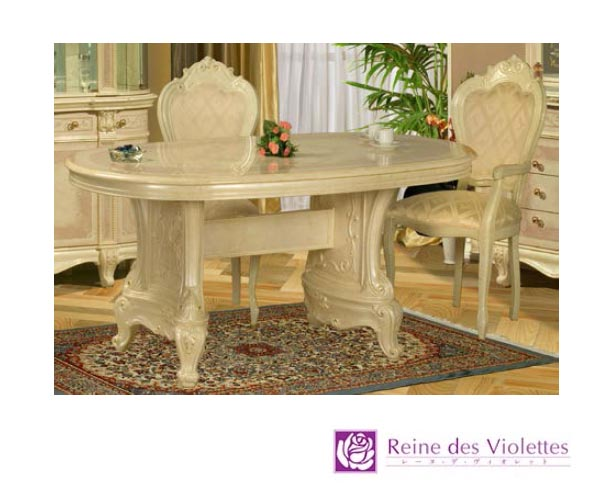 サルタレッリ ベルサイユ ダイニングテーブル