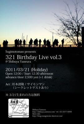 321 Birthday Live vol.3