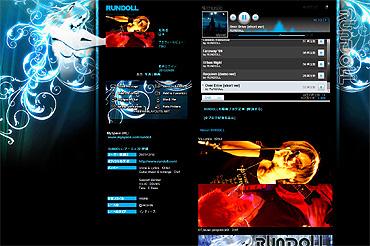 MySpace-RUNDOLL