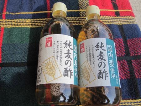 内堀醸造 純麦の酢